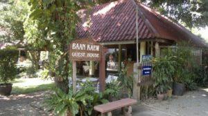 The Baan Kaew guest house